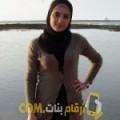 أنا بسمة من اليمن 32 سنة مطلق(ة) و أبحث عن رجال ل الدردشة