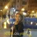 أنا أمنية من البحرين 21 سنة عازب(ة) و أبحث عن رجال ل التعارف