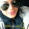 أنا لميس من سوريا 26 سنة عازب(ة) و أبحث عن رجال ل الزواج