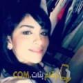 أنا نادية من الكويت 30 سنة عازب(ة) و أبحث عن رجال ل الصداقة