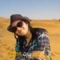 أنا حلومة من المغرب 26 سنة عازب(ة) و أبحث عن رجال ل الدردشة