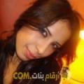أنا فردوس من الجزائر 29 سنة عازب(ة) و أبحث عن رجال ل الزواج