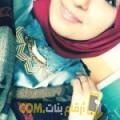 أنا سعدية من الأردن 21 سنة عازب(ة) و أبحث عن رجال ل الدردشة