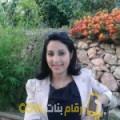 أنا زينب من فلسطين 30 سنة عازب(ة) و أبحث عن رجال ل الدردشة