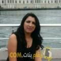 أنا إسلام من لبنان 30 سنة عازب(ة) و أبحث عن رجال ل الدردشة
