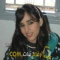 أنا نجاة من قطر 28 سنة عازب(ة) و أبحث عن رجال ل الزواج