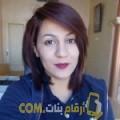 أنا سليمة من ليبيا 27 سنة عازب(ة) و أبحث عن رجال ل الدردشة
