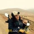 أنا شيرين من اليمن 23 سنة عازب(ة) و أبحث عن رجال ل الدردشة