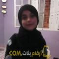 أنا إبتسام من السعودية 29 سنة عازب(ة) و أبحث عن رجال ل الدردشة