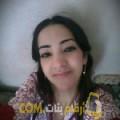 أنا وئام من فلسطين 30 سنة عازب(ة) و أبحث عن رجال ل الزواج