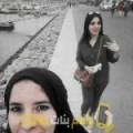 أنا سلومة من اليمن 28 سنة عازب(ة) و أبحث عن رجال ل الحب