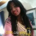 أنا حليمة من اليمن 27 سنة عازب(ة) و أبحث عن رجال ل الصداقة
