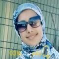 أنا مني من مصر 25 سنة عازب(ة) و أبحث عن رجال ل التعارف