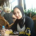 أنا محبوبة من فلسطين 26 سنة عازب(ة) و أبحث عن رجال ل المتعة