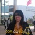 أنا وسيلة من الجزائر 25 سنة عازب(ة) و أبحث عن رجال ل الزواج