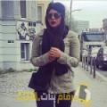 أنا ليالي من سوريا 25 سنة عازب(ة) و أبحث عن رجال ل الدردشة