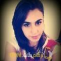 أنا نادين من الكويت 23 سنة عازب(ة) و أبحث عن رجال ل التعارف