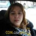 أنا لينة من المغرب 48 سنة مطلق(ة) و أبحث عن رجال ل الزواج