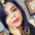 أنا نجاة من المغرب 25 سنة عازب(ة) و أبحث عن رجال ل الدردشة