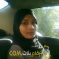 أنا محبوبة من مصر 26 سنة عازب(ة) و أبحث عن رجال ل الزواج