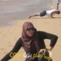 أنا نور من الإمارات 33 سنة مطلق(ة) و أبحث عن رجال ل الزواج