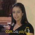 أنا لمياء من فلسطين 33 سنة مطلق(ة) و أبحث عن رجال ل الزواج