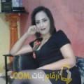 أنا يارة من الإمارات 25 سنة عازب(ة) و أبحث عن رجال ل الزواج