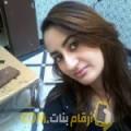 أنا فدوى من لبنان 26 سنة عازب(ة) و أبحث عن رجال ل الحب