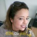 أنا منال من الكويت 35 سنة مطلق(ة) و أبحث عن رجال ل الدردشة