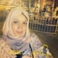 أنا نبيلة من فلسطين 26 سنة عازب(ة) و أبحث عن رجال ل الدردشة