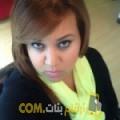 أنا صوفية من اليمن 38 سنة مطلق(ة) و أبحث عن رجال ل الصداقة