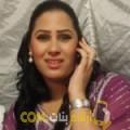 أنا سموحة من البحرين 29 سنة عازب(ة) و أبحث عن رجال ل الزواج