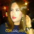 أنا محبوبة من مصر 31 سنة مطلق(ة) و أبحث عن رجال ل الحب