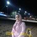 أنا إلهاميتا من العراق 28 سنة عازب(ة) و أبحث عن رجال ل الزواج