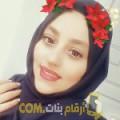أنا ريحانة من الإمارات 24 سنة عازب(ة) و أبحث عن رجال ل التعارف