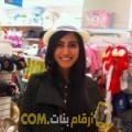 أنا دينة من مصر 22 سنة عازب(ة) و أبحث عن رجال ل الحب