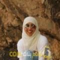 أنا سماح من البحرين 39 سنة مطلق(ة) و أبحث عن رجال ل الزواج