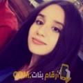 أنا مريم من اليمن 21 سنة عازب(ة) و أبحث عن رجال ل الحب