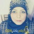 أنا يارة من اليمن 36 سنة مطلق(ة) و أبحث عن رجال ل التعارف