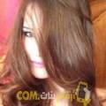 أنا سميرة من الكويت 31 سنة عازب(ة) و أبحث عن رجال ل التعارف