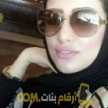 أنا وردة من الكويت 39 سنة مطلق(ة) و أبحث عن رجال ل الصداقة