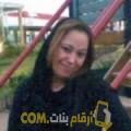 أنا ضحى من عمان 40 سنة مطلق(ة) و أبحث عن رجال ل الدردشة