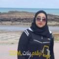 أنا يسر من قطر 24 سنة عازب(ة) و أبحث عن رجال ل الزواج