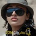 أنا دينة من عمان 36 سنة مطلق(ة) و أبحث عن رجال ل الزواج