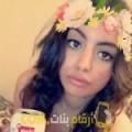 أنا مديحة من السعودية 22 سنة عازب(ة) و أبحث عن رجال ل الدردشة