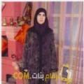 أنا لارة من فلسطين 51 سنة مطلق(ة) و أبحث عن رجال ل الحب