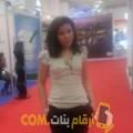 أنا هيام من البحرين 25 سنة عازب(ة) و أبحث عن رجال ل الحب