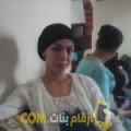 أنا نور هان من تونس 20 سنة عازب(ة) و أبحث عن رجال ل الزواج