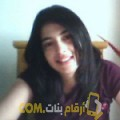 أنا صوفية من تونس 38 سنة مطلق(ة) و أبحث عن رجال ل الزواج