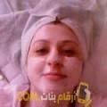 أنا فريدة من المغرب 28 سنة عازب(ة) و أبحث عن رجال ل المتعة